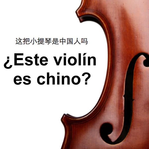 este violín es chino